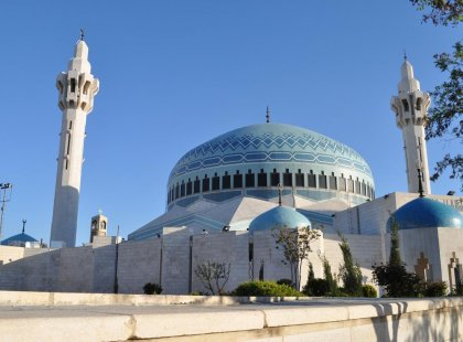 See beautiful religious architecture in Amman, Jordan