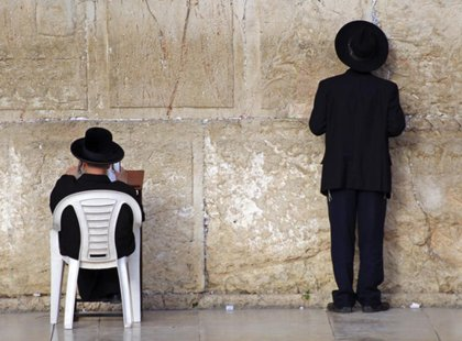 Visit the Wailing Wall in Jerusalem