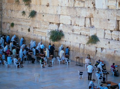 Groups of people praying at the Wailing Wall, Jerusalem, Israel