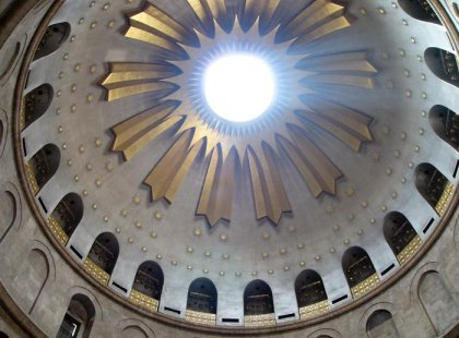 Israel, inside dome