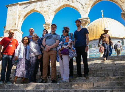 Explore Israel with your Intrepid Group